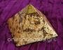 Η Πυραμίδα του Πλούτου